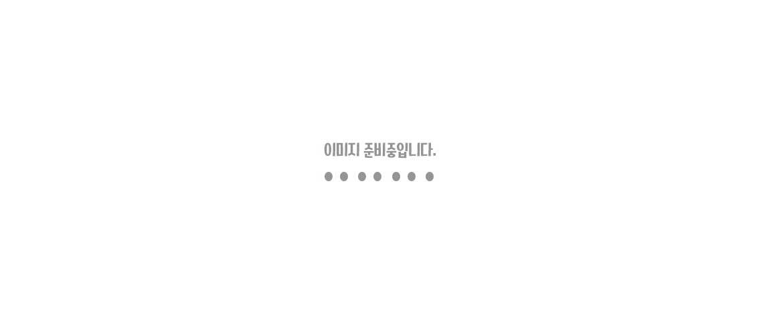 카라반 캠핑카 이미지